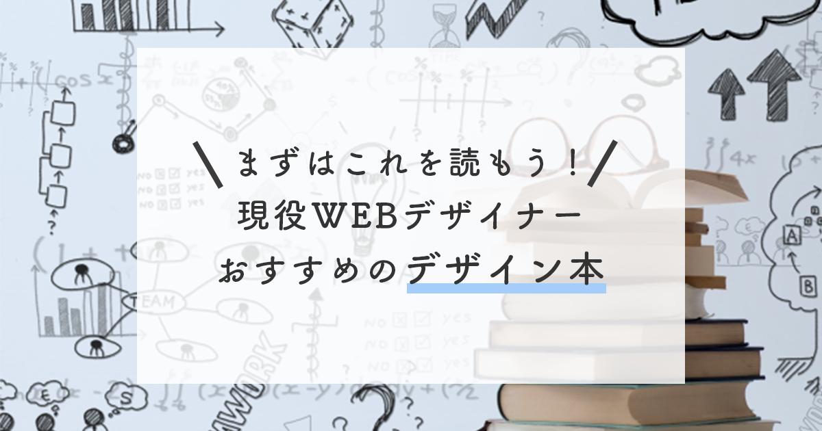 designerbook